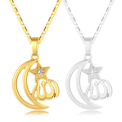 4c061f75a8f Arabic Muslim Women 18K Gold Plated Islamic God Allah Pendant Necklace  Jewelry