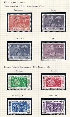 Commonwealth. New Hebrides. French Issue 1949-70 selection THREE PAGES. Mint.