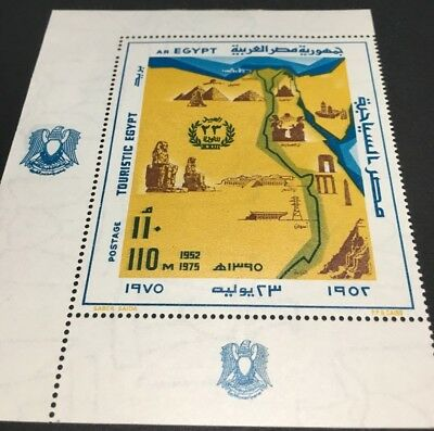 Egyptian Stamp large size 37mm by 30 mm