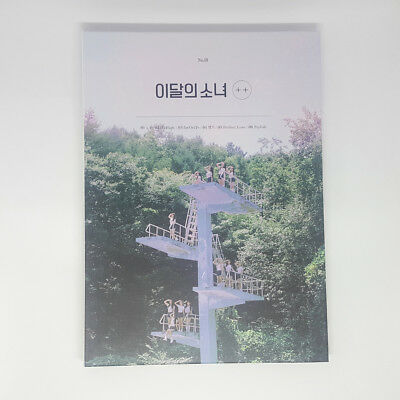 [No Photocard]Monthly Girl - Loona (Normal B ver) CD+Photobook Kpop
