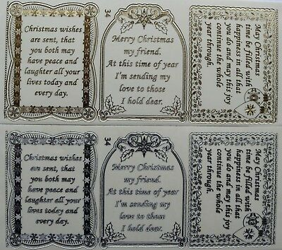 Double Embossed Clear Christmas Verses PEEL OFF STICKERS 3 Verses No. 34