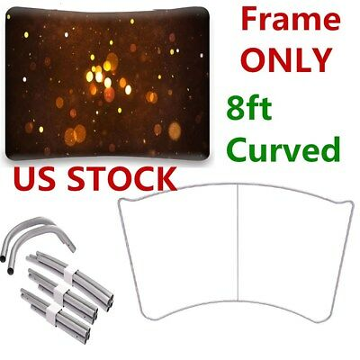 8ft Curved Portable Tension Fabric Exhibition Stand Backdrop Banner Frame ONLY