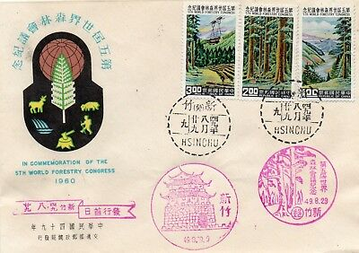 REPUBLIC OF CHINA  TAIWAN  29 AUG 1960 FORESTRY  unaddressed  1ST DAY COVER