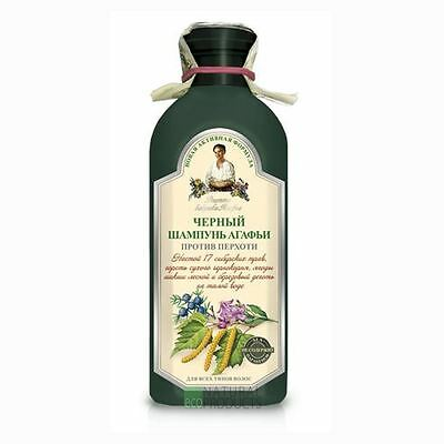 Grandma Agafia's Recipes Anti-Dandruff Black Shampoo 17 Siberian Herbs 350ml