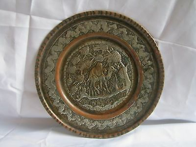 Old Vintage Islamic Persian Sumerian Hand Hammered Copper Plate