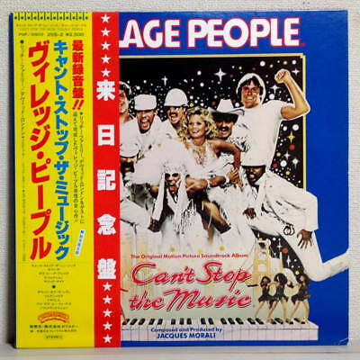 VILLAGE PEOPLE - CAN'T STOP THE MUSIC - JAPAN 1980 LP w/ OBI