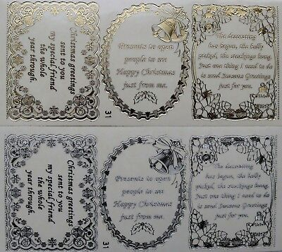 Double Embossed Clear Christmas Verses PEEL OFF STICKERS 3 Verses No. 31