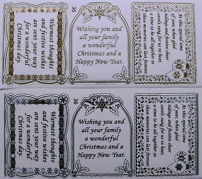 Double Embossed Clear Christmas Verses PEEL OFF STICKERS 3 Verses No. 36