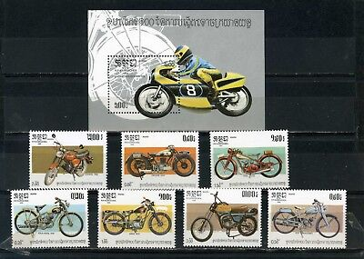 CAMBODIA 1985 Sc#560-567 MOTORCYCLES SET OF 7 STAMPS & S/S MNH