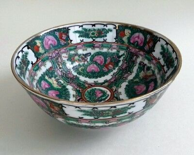 "Large Decorative Oriental Bowl with  Stamp to Base , 8"" diameter"
