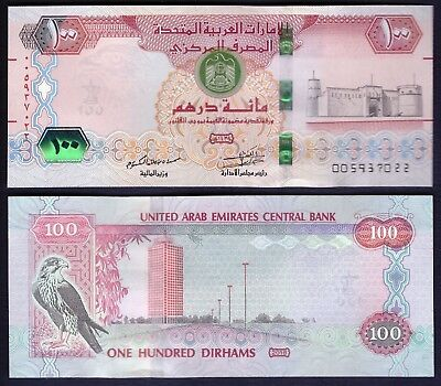 United Arab Emirates UAE 100 Dirhams 2018 - P NEW - UNC