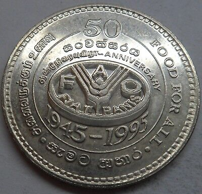 "Sri Lanka 2 Rupees 1995 ""50th Anniversary of the FAO"""