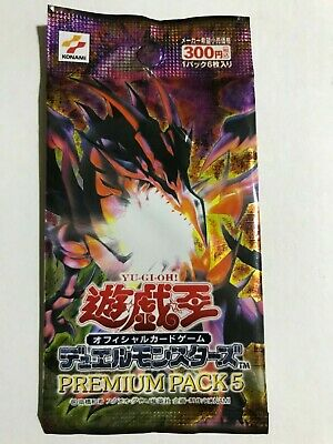 YuGiOh Premium Pack 5 SEALED Booster Pack Japanese Red Eyes Black Dragon P5