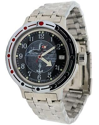 Vostok Amphibian 420831 Military Russian Diver Watch U-boot Captain of Submarine