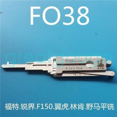 100% LISHI FO38 Lishi 2-in-1 Tool for FORD, Lincoln,MERCURY,MAZDA,NISSAN