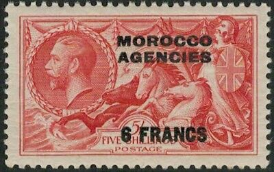 Lot 5207 - Morocco Agencies - 1917 '6 FRANCS' on 5s red MNH KGV GB stamp