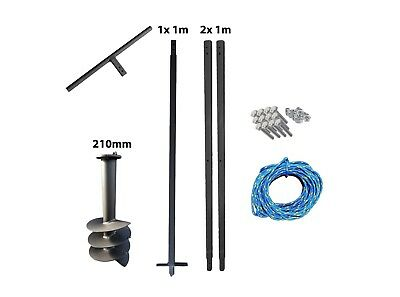 Hand Auger System Water well Post hole Earth Borer drill 210mm 3meters