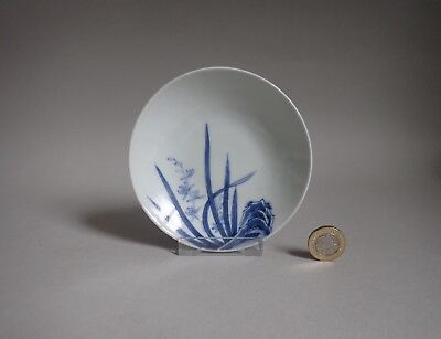 Antique Nabeshima Orchid and Rock Pattern Dish Late Edo