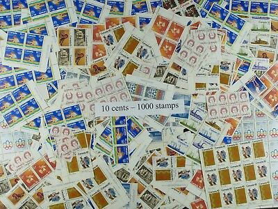 Weeda Canada Postage Lot of 1000x10c stamps, mostly NH, $100 Face Value, useful!