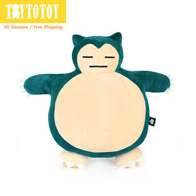 Pocket Monster Pokemon XY Snorlax Zammanbo 24in Plush Toy Stuffed Character Doll