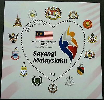 Malaysia 2018 MNH MUH M/S - National Day Celebration