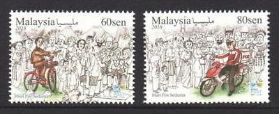 Malaysia 2018 MNH MUH Set - World Post Day