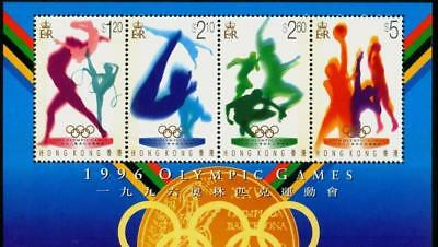 Hong Kong 1996 MNH MUH M/S - Olympic Games (Series II)