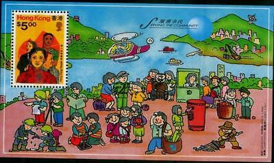 Hong Kong 1996 MNH MUH M/S - Serving the Community