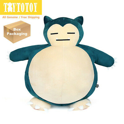 Pocket Monster Pokemon Snorlax Zammanbo 43in Plush Toy Stuffed Character Doll