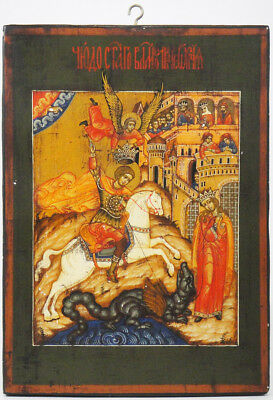 Antique original orthodox wooden russian icon St George defeating the dragon 19c