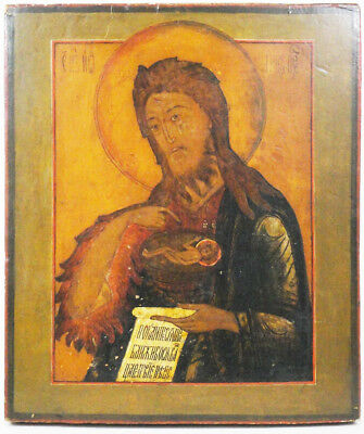 Antique original orthodox wooden russian icon St John the Baptist 19th century
