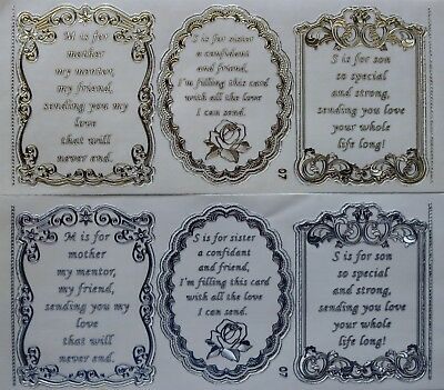 Double Embossed Clear Family Verses PEEL OFF STICKERS 3 Verses No. 07 Birthday