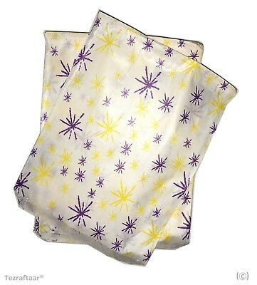 Purple and Yellow Tezraftaar® Starburst Paper Bags Sweet Gift Shop Party Cake