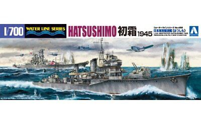 Aoshima 1/700 Water Line Series Japan Navy Destroyer first frost 1945 Model