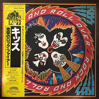 """Kiss - """"Rock And Roll Over"""" Japanese Pressing used vinyl LP"""