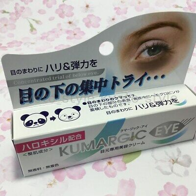 Diamedic KUMARGIC EYE Cream Concetrated Trial Of Below Eye Treatment 20g JAPAN