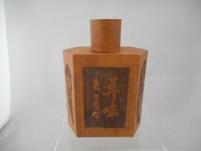 Superb Chinese Bamboo Wood Tea Caddy - Character Marks on the Sides