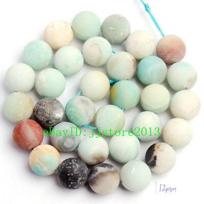 """12mm Natural Frosted Multicolor Amazonite Round Shape Gem Loose Beads Strand 15"""""""