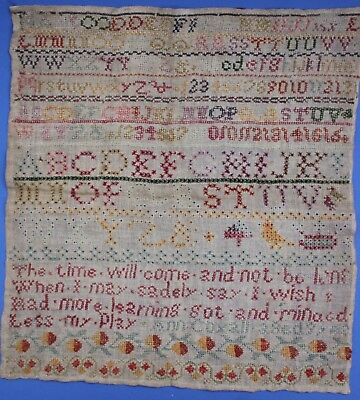 ANTIQUE NEEDLEWORK SAMPLER, by ANN COXALL aged 9