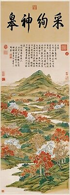 Chinese old scroll painting Sansui Landscape Flourishing forrest in desert