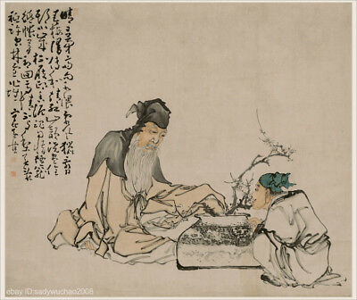 Chinese old scroll painting Old man and his disciple admiring plum by Huang Shen