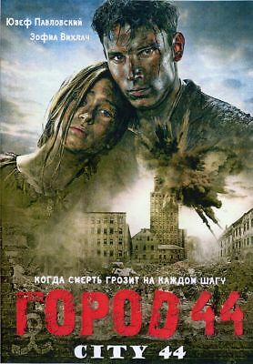 CITY 44 / - Warsaw Uprising 1944 [DVD] (English subtitles) WORLD WAR II MOVIE.