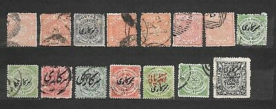 HYDERABAD  - INDIA - 15 STAMPS USATI lot lotto