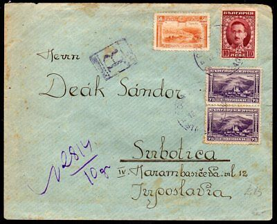 Bulgaria - 1920s Registered Cover to Yugoslavia - Wax Seal on Reverse