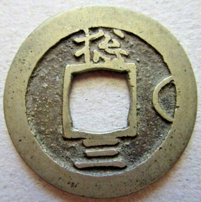 KOREA 1 MUN CASH COIN 4.12 g / 24 mm OLD ASIAN CAST COINAGE
