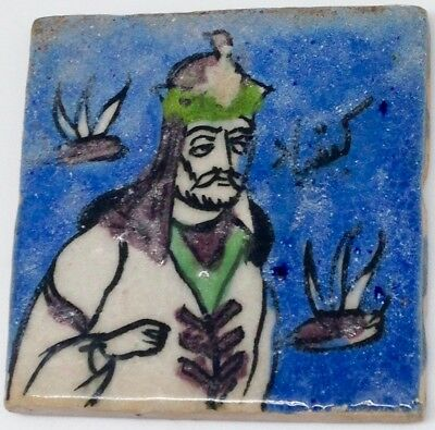 Vintage Persian Ceramic Tile 4x4 in Prince w Green & Purple Hat on Blue w Plants