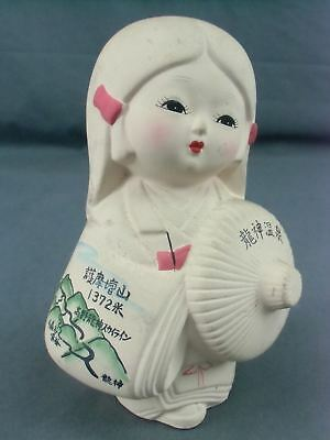 Japanese Clay Doll Vtg Kimono girl Ceramic Ningyo Hand Painted Okimono CD61