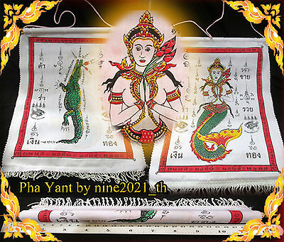 Rare!Pha Yant Crocodile with Nang Kwak LP Old Wat Thai Buddha Amulet Pedant Love