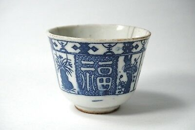 Vintage Old Chinese Blue and Whire Fu Lu Shou Porcelain Tea Cup