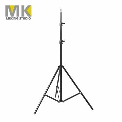 Meking Light Stand 200cm 78.7in W803 II tripod for Photo Video Lighting Softbox